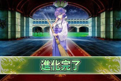 160908アネモネ(巫女).jpg