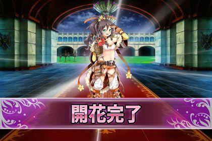 161122シーマニア(開花).jpg