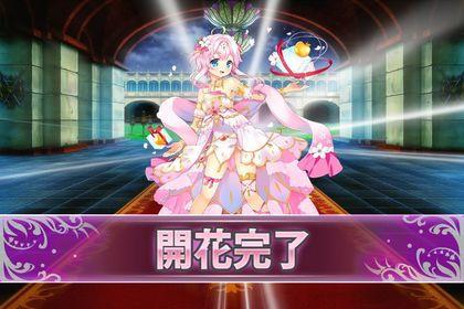 161222リンゴ(開花).jpg