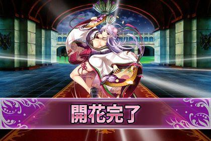 170117ゲッカビジン(開花).jpg