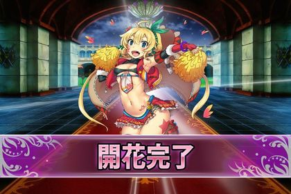 170424ガイラルディア(開花).jpg