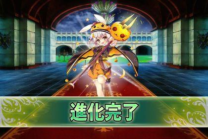 161101ウサギノオ(ハロウィン).jpg